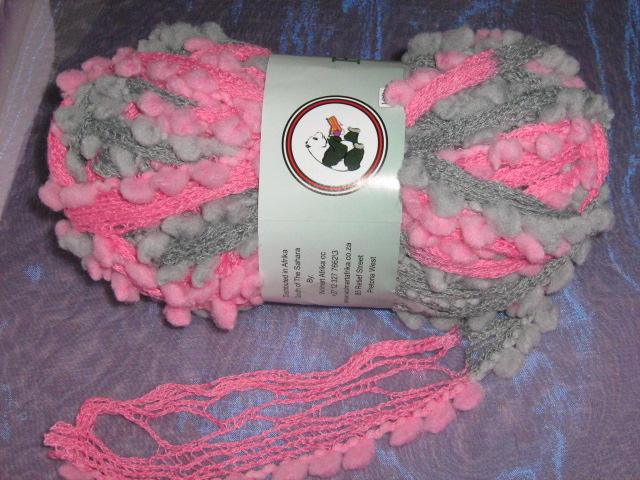 fishnet-with-pom--poms-100g